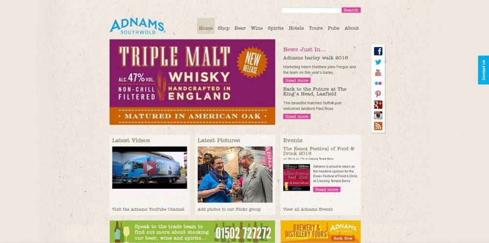 Adnams Homepage Screenshot